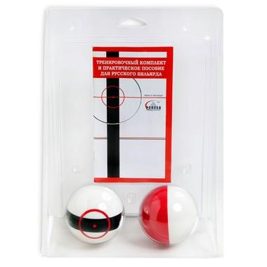 Тренировочные шары Black&Red Target Pyramid ø68мм 2шт. блистер